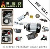 electric tricycle motor for 48V 500W