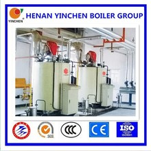 LSS vertical the upper and lower box and tubes hydrogen fired boiler, steam boiler for sale