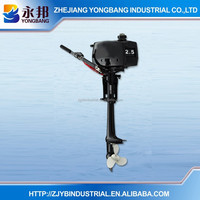 2015 YONGBANG HIGH QUALITY YB-T2.5-BMS 2 stroke 2.5 HP Chinese Outboard Motor
