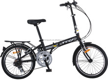 12 Speed Foldable Bike 20 Specialized Folding Bike