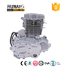 China supplier two wheel motorcycle engine 125cc zongshen