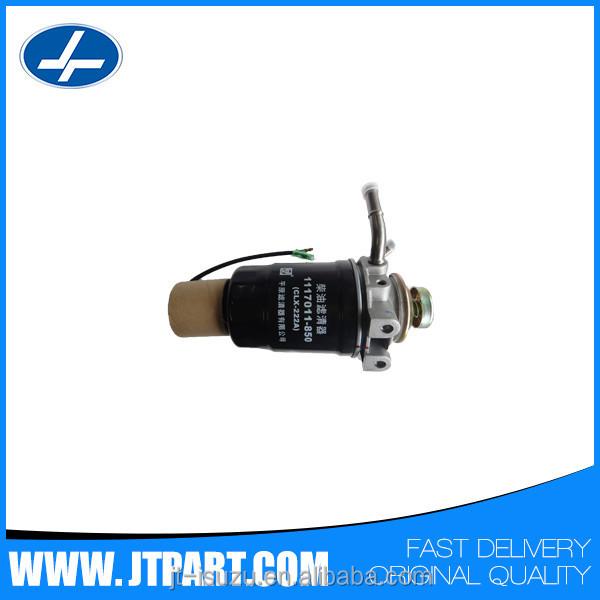 fuel filter1117011-850.jpg