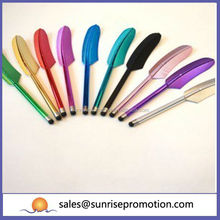 Feather metal material wholesale cute ballpoint pen