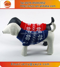 2015 new arrival hot sell pet clothes for dogs with knitting pattern