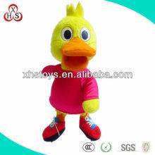 plush duck animal plush doll