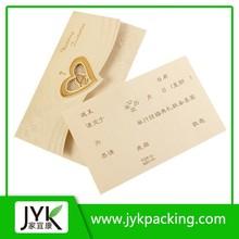 Laser Cut Wedding Invitations Card/ free invitation cards
