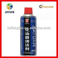 Quick choke and aerosol carb cleaner, black and decker cleaner