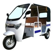 60v 1000w electric three wheeler