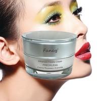 Chinese Herbal Freckle Lightening Cream with Arbutin