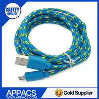 China guangdong hot selling best flexible usb to usb extension cable