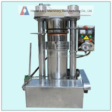 Small model hydraulic coconut oil press machine