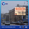shenzhen outdoor led billboard display, Outdoor LED full color display Advertising Billboard,P10,P12,P16,P20