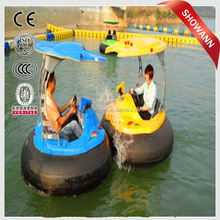 low price hot sale bumper boats