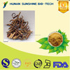 100% Natural Gambir Extract/cat 's claw extract / Alkaloids