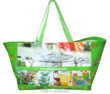 full colour printing virgin pp woven bags /soft-price pp non woven bags /shopping bag pp woven bag
