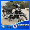 SX110-2C 2013 New Gas Chongqing 110CC Super Cub Motorcycle