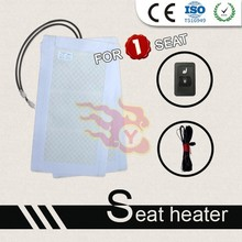 Universal Carbon Fiber Car Seat Warmer With Single-dial 5 Gear Switch