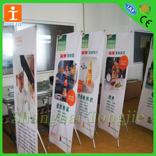 New Projects Banner Display Show For Advertising
