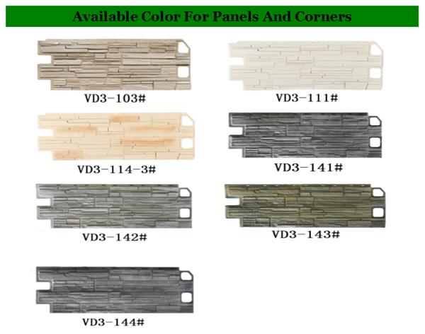 Faux pierre d coratif ext rieur 3d panneaux muraux pp for Panneau de parement exterieur