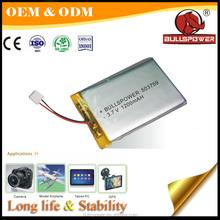 Ultra capacity lithium Polymer (lipo) battery 3.7V 1200mah 503759