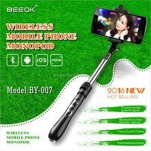 Smart bluetooth monopods for samsung s5 9500 for Friend's gifts birthday gift