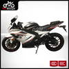 super racing motorcycle best selling off road motorcycle 250cc