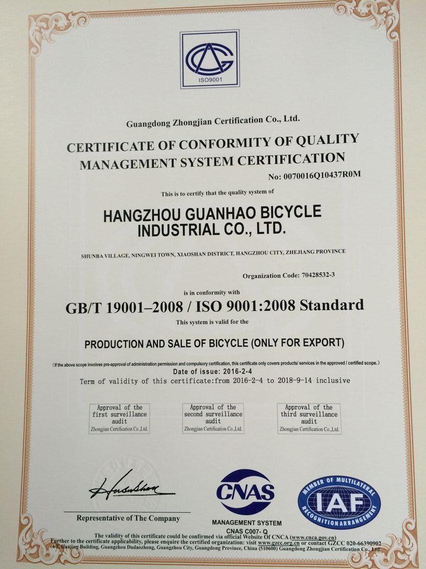 ISO9001 2008 standard.jpg