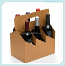 2015 NEW customized plastic six pack holder for promotion