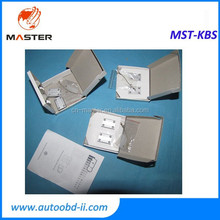 factory MST-KBS Brake Stabilizer car security brake system stabilizer pass the GTU Brake efficiency test/small hydraulic system