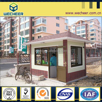 light steel structure sandwich panel sentry box/ticket office/guard house/breakfast shop