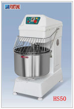 Good price cake mixer HS50