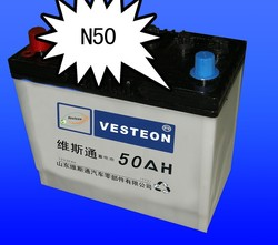 12v car battery dry charged and MF battery