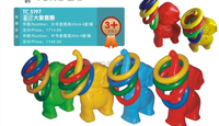 Train the attention toy elephant rings