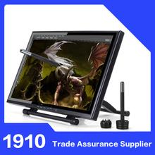 UG 1910B 19 inch VGA USB Drawing Tablet Screen