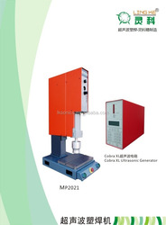 Rinco Sonicpower ultrasonic welding machine