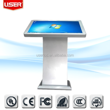 New professional design Shopping Mall self payment kiosk 3G oem/odm