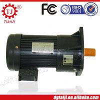 ac motor electric cross motor,gear motor
