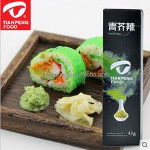 wasabi paste dietetic restaurant
