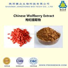 Wolfberry goji berry natural plant extract,free sample goji berries Polysacchrides 50%
