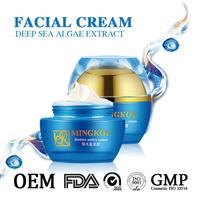 Wholesale dark spot removing cream with FDA Certificate 881057