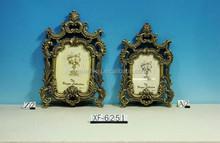 $11000 Trade Assurance Handmade Art Work Wedding Gift Type Resin Picture Photo Frames