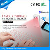 Third generation wireless 3 in 1 laser keyboard/Speaker/Mouse virtual laser keyboard for tablet pc and android phone