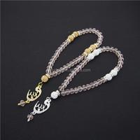 L150113013-4 Muslim Tasbih Prayer Beads Silver Plated Allah,Light Pink Crystal Tasbih