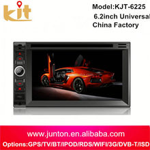 Hot HD universal double din touch screencar dvd player stand