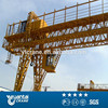 concrete lifting outdoor yard used gantry crane for sale