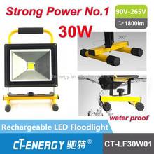 Portable rechargeable led stand work light 10W/20W/30W/50W hight luminance 30w rechargeable led flood light
