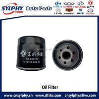 dfsk sokon mini bus mini van oil filter for EQ474 EQ465