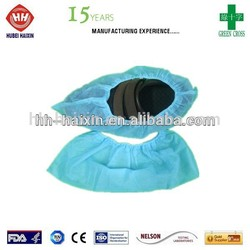 2015 personal protective equipment customized shoe cover with cheap price and high quality