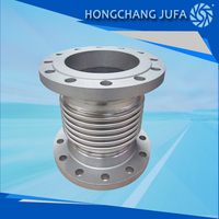 Pipe corrugated compensator/stainless steel steam pipe reinforced metal bellows expansion joints manufacturer