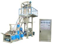 CE Certification HDPE & LDPE Film Blow Extruder (EN-HL-EZ)